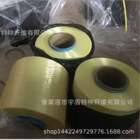 代理韩国泰光芳纶长丝防弹丝大量现货1000d1500d3000d
