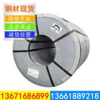 上海宝钢冷轧卷BLD冷轧钢板,冷轧拉伸料,深冲冷轧卷板质量保证