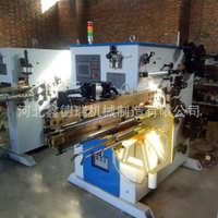 河北鑫德瑞源头厂家纸板桶钢箍缝焊机制造商镀锌板专用焊缝机