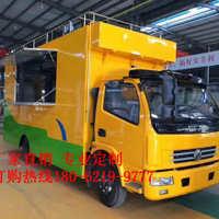 夏季致富好项目东风大型物流运输车水果蔬菜批发婚庆宴席餐车