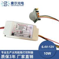 中国 线材 恒流一体机升压控制器