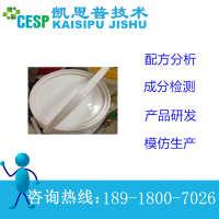 墙纸基膜配方解密新型环保防水品质墙纸基膜产品开发