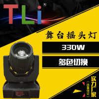 330W图案摇头光束灯300W舞台图案灯演出多功能舞台灯光3D效果