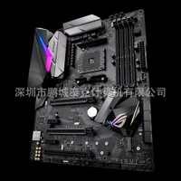 华硕(ASUS)ROGSTRIXX370-FGAMING主板(AMDX370/AM4)