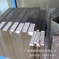 德国DIN标准牌号1.2706热作模具钢TOOLOX33材料化学成分热处理