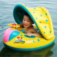 新款夏季带喇叭婴儿游泳艇儿童充气游泳坐圈带遮阳蓬游艇批发