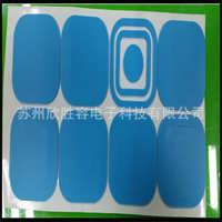 金华无锡背胶黑白硅胶自粘垫彩色硅胶胶垫蓝色硅胶防滑垫圈