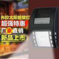 太阳能灯户外庭院灯家用LED光控灯室外防水道路围墙壁灯门柱路灯