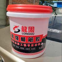 厂家直销植筋胶高强高粘植筋胶桶装植筋胶