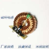 厂家定磁环电感带底座环形电感非晶电感纳米晶电感定制开发