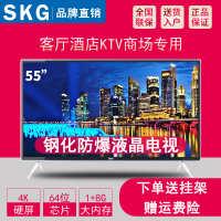 SKG批发55寸32寸42寸40寸65寸50寸43寸led智能4K网络液晶电视机