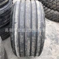 前进青贮机轮胎16.5L-16.1I-1农用捆草机轮胎全新正品