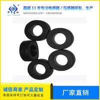 厂家现货铁基纳米晶纳米超微晶磁环非晶磁环带安装座可定制