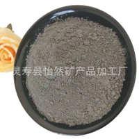 厂家生产销售锗石粉优质稀土锗石粉养生***原料规格齐全