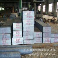 一站式供应德国进口ZCD-M塑料模具钢精料板可零卖
