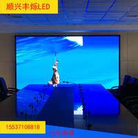 室内P2.5全彩屏会议室电子屏led租赁屏P4室内全彩led大屏