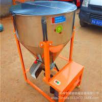 批发小型不锈钢种子包衣机立式食品搅拌机农业粮食拌种机