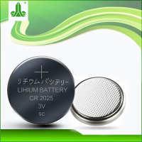 环保CR2025发光产品电池3V锂锰汽车遥控器主板纽扣式电池不生锈