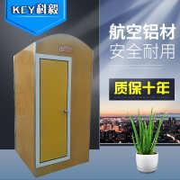 公共厕所玻璃钢环保厕所出租马松专用移动卫生间农村改造厕所