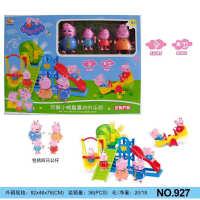 石德运动幸运小猪套装儿童粉红猪小妹过家家别墅城堡益智佩奇玩具