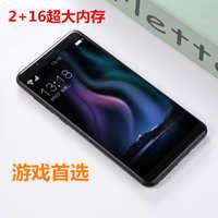 X20国产外贸智能手机5.5寸超薄移动智能机低价智能手机批发代发