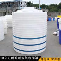 厂家塑料水箱10立方外加剂5吨甲醇盐酸白色塑料储罐pe水箱现货