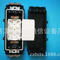 24芯卧式光缆接续盒光缆架空接续包光缆终端盒