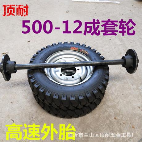 厂家直销500-12顶耐充气高速矿山花马车轮手推车下盘脚轮