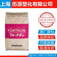 PPS/日本宝理/2130A1耐磨聚苯硫醚pps塑料阻燃V0级pps原料
