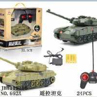儿童无线充电遥控坦克玩具小孩遥控车电动双烽峰四通道电动坦克