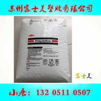 长期供应LLDPE塑胶原料/美国/2045G吹膜级高强度薄膜级