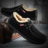 厂家直销羊皮毛一体雪地靴男鞋牛反绒磨砂豆豆鞋棉鞋低筒保暖鞋子