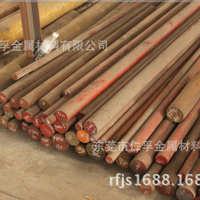 高速钢棒M2模具钢棒实心圆钢棒2.33.320304050-300mm零切