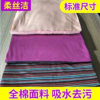 擦机布全棉工业抹布花色纯棉大块碎布标准尺寸吸油吸水厂家批发