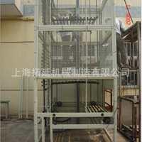 往复式提升机连续式垂直提升机货梯厂家直销实地生产