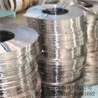 1J12因瓦合金1J52软磁合金【1J52】可伐合金板材棒材圆棒带材线材