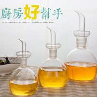 油瓶油壶玻璃家用防漏调味瓶圆大号日本无铅酱油醋壶瓶子套装透明