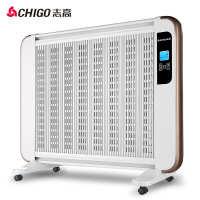 志高碳晶取暖器家用节能速热省电碳纤维电暖气电暖器取暖神器风机