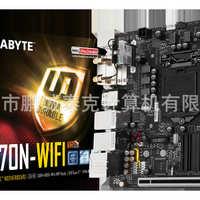 技嘉(GIGABYTE)Z270N-WIFI(IntelZ270/LGA1151)主板