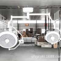 厂家供应LED系列手术无影灯LED700/700双头灯德国欧司朗进口灯珠