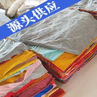 包邮纯棉碎布全棉擦机布标准尺寸大块工业抹布吸水吸油大块碎布头