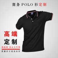 定制短袖广告衫文化衫工衣定做POLO衫厂服工作服翻领T恤印字刺绣