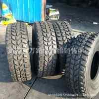 前进37x12.5R16.5依维柯越野卡车轮胎255/100r16沙漠越野特种轮
