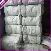 70*70 塑料 太空袋吨袋钢球集装