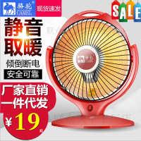骆驼小太阳取暖器家用节能落地电热扇立式电暖气摇头电暖扇烤火炉