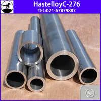 【现货供应】进口高温镍合金HastelloyC-276无缝管hastelloyc276