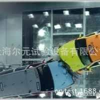 ATLAS(阿特拉斯)实车碰撞高速摄影照明系统