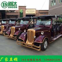 成都重庆旅游观光电瓶车看楼盘房车物业巡逻代步车高尔夫球车