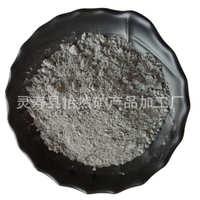 高纯度锗石粉优质锗石块汗蒸房材料水处理滤料用锗石能量粉
