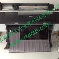 皮纹丝印机皮纹出片机菲林输出机喷墨菲林机皮纹打印机